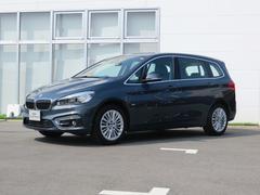 BMW218dグランツアラー 認定中古車 本革シート 衝突警告