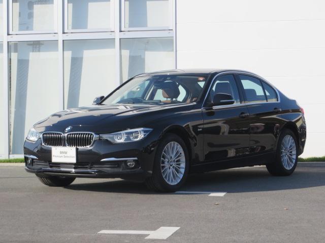 BMW 320d ラグジュアリー ストレージパッケージ
