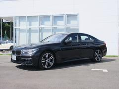 BMW740d xDrive Mスポーツ BMW認定中古車