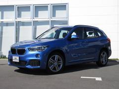BMW X1xDrive 20i Mスポーツ BMW認定中古車