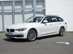 BMW320dツーリング BMW認定中古車 衝突被害軽減装置