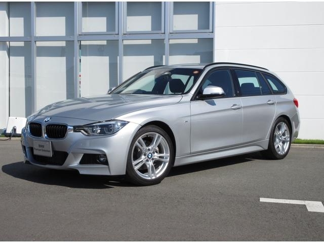 BMW 318iツーリング Mスポーツ 衝突被害軽減装置