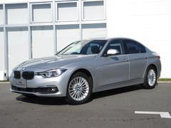 BMW320d ラグジュアリー BMW認定中古車 衝突被害軽減