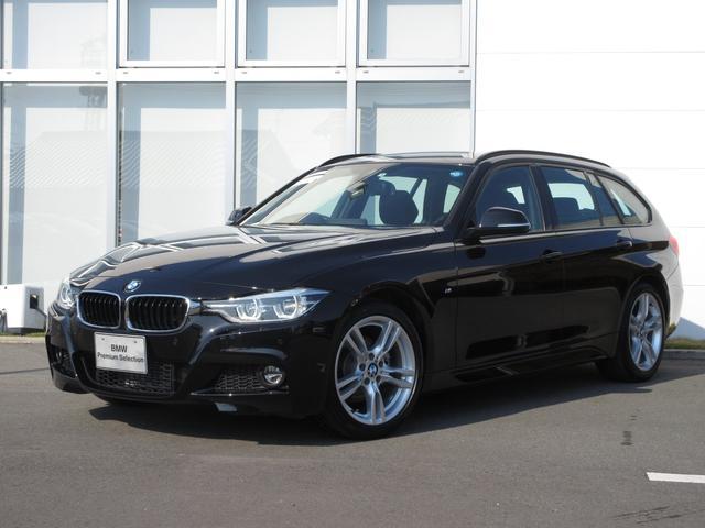 BMW 318iツーリング Mスポーツ BMW認定中古車 LED