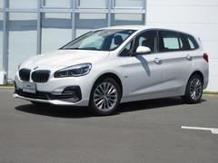 BMW218dグランツアラー ラグジュアリー BMW認定中古車