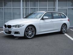 BMW320dツーリング MスポーツBMW認定中古車