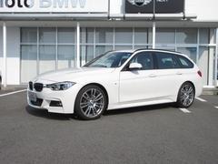 BMW320iツーリング Mスポーツ BMW正規認定中古車