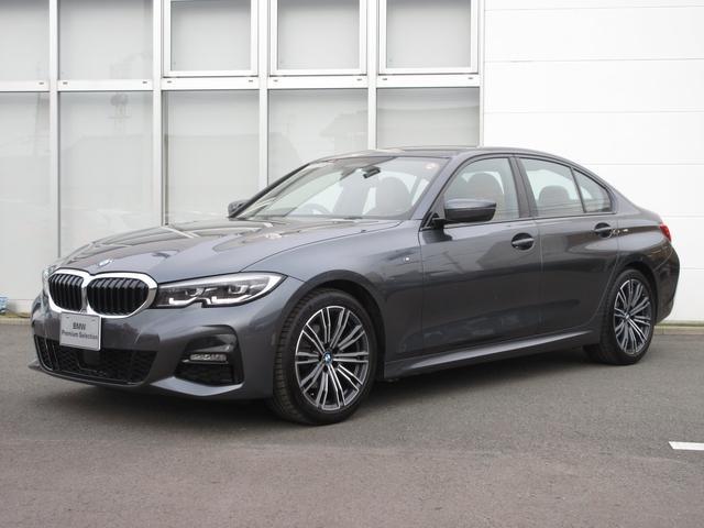 BMW 320d xDrive Mスポーツ BMW正規認定中古車
