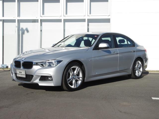 BMW 318i Mスポーツ BMW正規認定中古車 衝突被害軽減装置