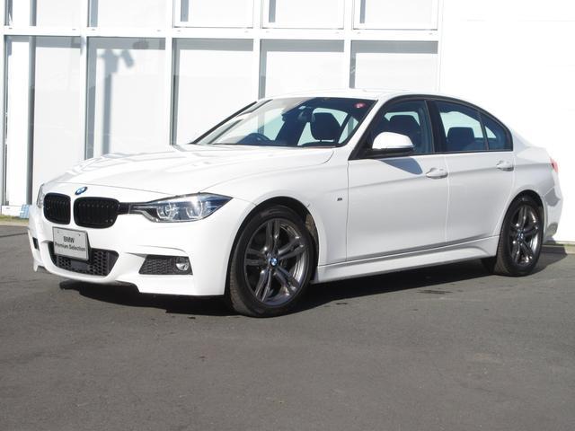 BMW 320d Mスポーツ BMW正規認定中古車 レザーシート