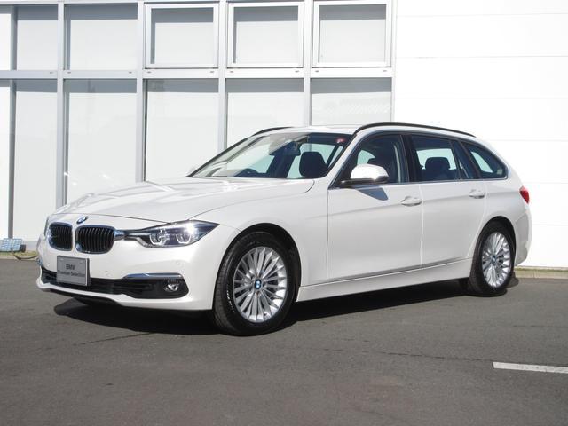 BMW 318iツーリング ラグジュアリー BMW正規認定中古車