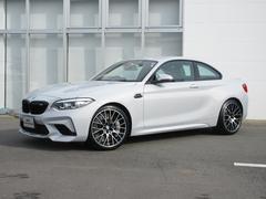 BMW M2コンペティション BMW正規認定中古車 ハーマンカードン