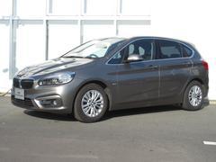 BMW218iアクティブツアラー ラグジュアリー BMW認定中古車