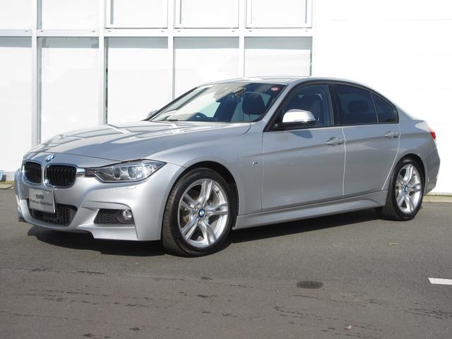 BMW 320d Mスポーツ BMW正規認定中古車