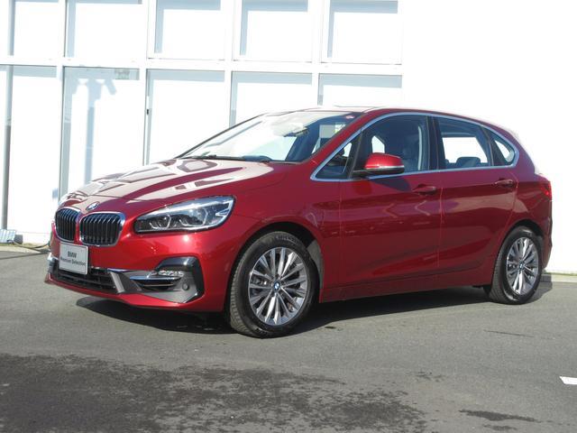 BMW 218iアクティブツアラー ラグジュアリー 認定中古車