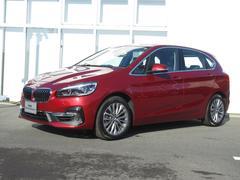 BMW218iアクティブツアラー ラグジュアリー 認定中古車