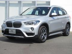 BMW X1xDrive 18d xライン BMW正規認定中古車