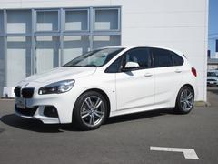 BMW218iアクティブツアラー Mスポーツ BMW正規認定中古車