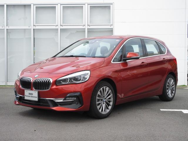 2シリーズ(BMW) 218dアクティブツアラー ラグジュアリー 中古車画像