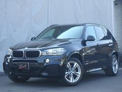 BMW X5xDrive 35d Mスポーツ セレクトPKG レザー