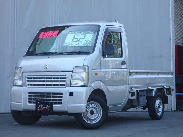 「スズキ」「キャリイトラック」「トラック」「熊本県」の中古車