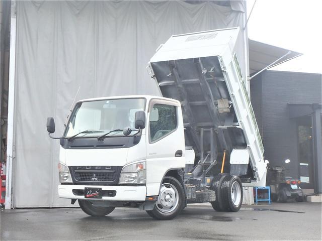 三菱ふそう ダンプ 3t積載 全低床 荷台塗装済 ETC 4.9Lディーゼルターボ