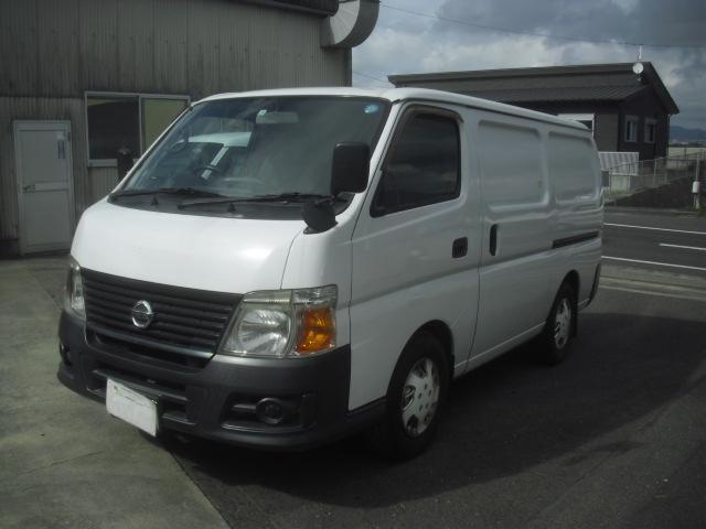日産 ロングDX 冷蔵冷凍車 -5度 2000ccガソリン