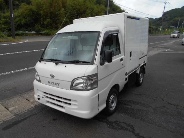ダイハツ ハイゼットトラック 冷蔵冷凍車 ー3度設定