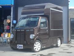 キャリイトラック移動販売車 ケータリングカー シンク 電源 冷蔵庫付