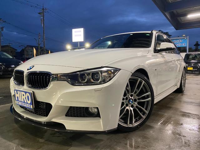 BMW 3シリーズ 320dツーリング Mスポーツ ディーゼルターボ インテリジェントセーフティ アクティブクルーズコントロール ドライビングパフォーマンスコントロール 電動テールゲート アイドリングストップ