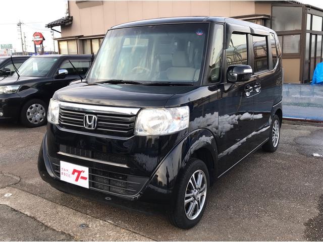 ホンダ N-BOX G・Lパッケージ 4WD メモリーナビ フルセグTV 左側パワースライドドア スマートキープッシュスタート 3ヶ月3000km保証