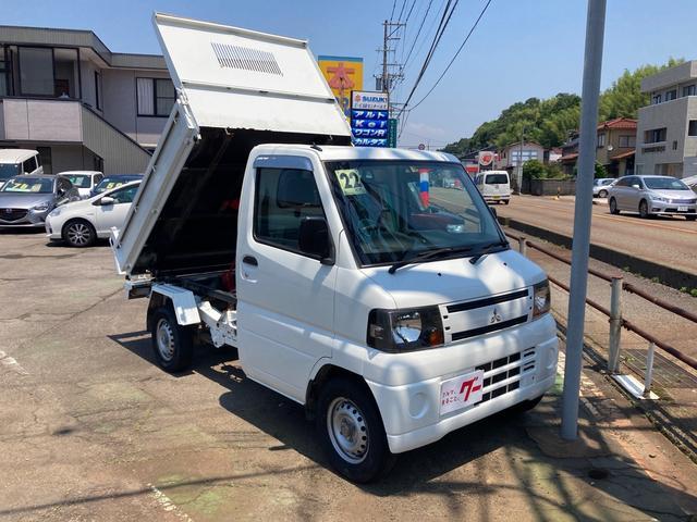 三菱 ミニキャブトラック ダンプ 5速マニュアル 4WD エアコン パワステ ヘッドライトレベライザー エアバッグ 3ヶ月3000km保証