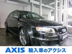 アウディ RS4アバント ブラックスタイルリミテッド 左H 6MT