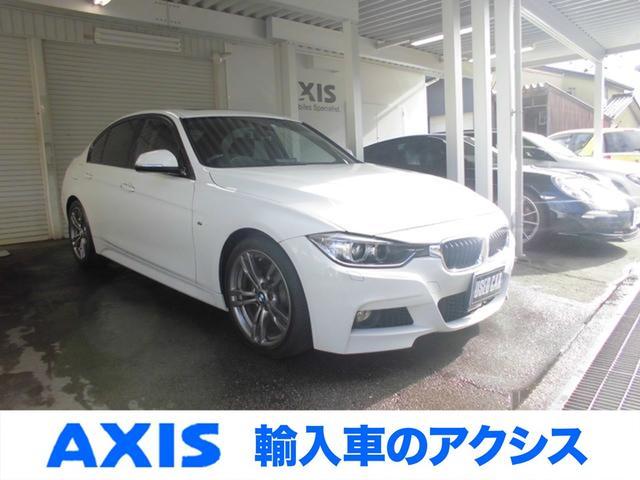BMW 3シリーズ 320i Mスポーツ 禁煙車 純正18AW サンルーフ 純正ナビ