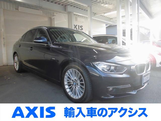 BMW 320iラグジュアリー 禁煙車 純正17AW 黒革シート バックモニター