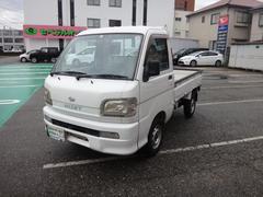 ハイゼットトラックスペシャル 3方開 4WD 5速マニュアル エアコン