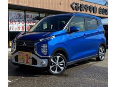 eKクロスG 登録届け出済み車 全国メーカー保証付き