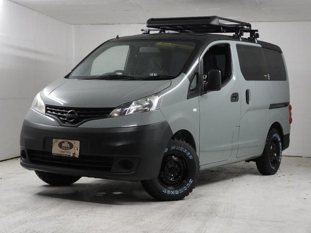 日産 DX VAN-LIFE 車中泊仕様 2人乗り 室内ウッド調インテリアLED照明調光 新品マキシスマッドタイヤ 新品ルーフラック