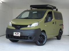 NV200バネットバンDX VAN−LIFE車中泊仕様 2人乗り 室内ウッド調インテリアLED照明電球色モデル 5速ミッション 新品マッドマキシスタイヤ 新品ルーフラック ナビTV
