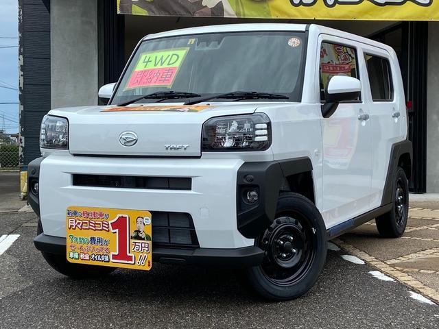 ダイハツ X 4WD 登録届け出済み車 メーカー保証付き LEDヘッドライト&LEDフォグランプ スマホ置くだけ充電