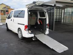 NV200バネットワゴンチェアキャブ 福祉車両