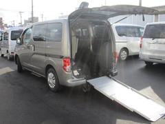 NV200バネットワゴン車いすスローパー