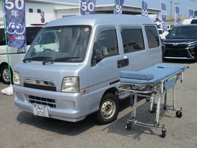 スバル 患者輸送車 3人プラスストレッチャー ワンセグナビ 福祉車両