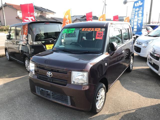トヨタ X スマートキー アイドリングストップ 盗難防止システム