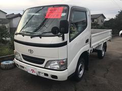 ダイナトラック1.25t シングルジャストロー 4WD
