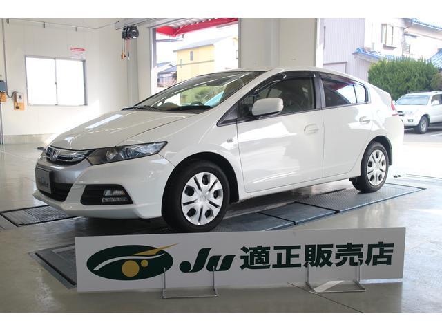 インサイト(ホンダ)G 中古車画像