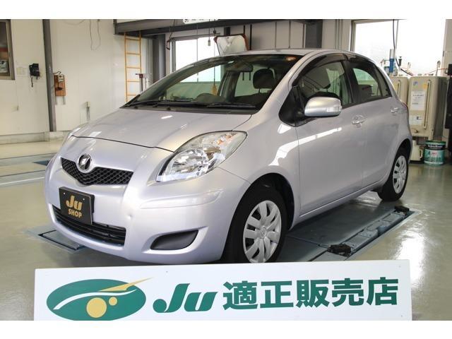 「トヨタ」「ヴィッツ」「コンパクトカー」「石川県」の中古車