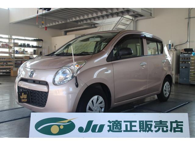 「マツダ」「キャロルエコ」「軽自動車」「石川県」の中古車