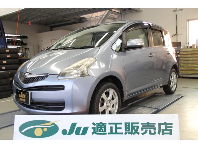 トヨタ X HIDセレクション 4WD  オートエアコン CD