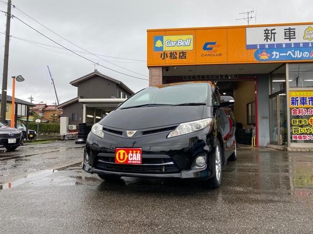 トヨタ 2.4アエラス Gエディション 4WD スマートキー 両側パワスラ HDDナビ バックカメラ リアモニタ HID